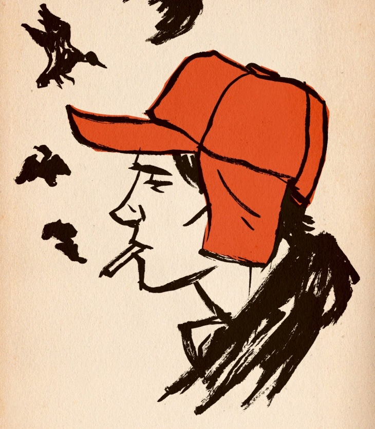 Book cover of 'Catcher in the Rye' by J. D. Salinger, featuring a young man smoking (drawing)