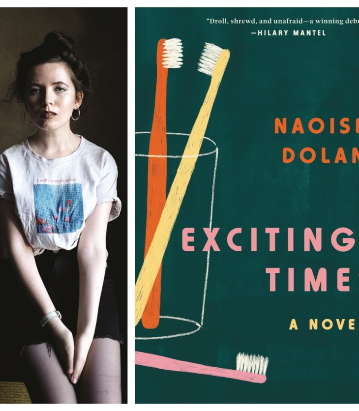 Poster for the book 'Exciting Times' by Naoise Dolan